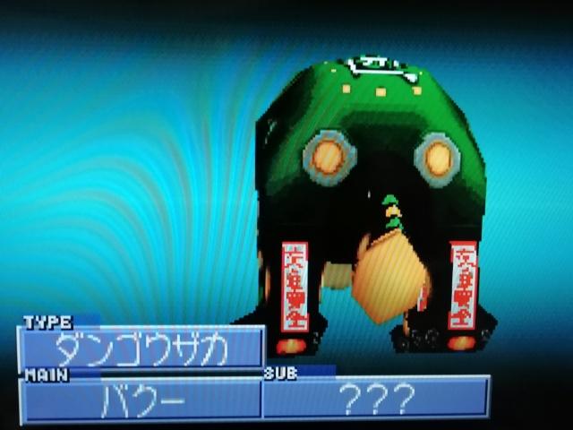 f:id:umimizukonoha:20200125115749j:plain