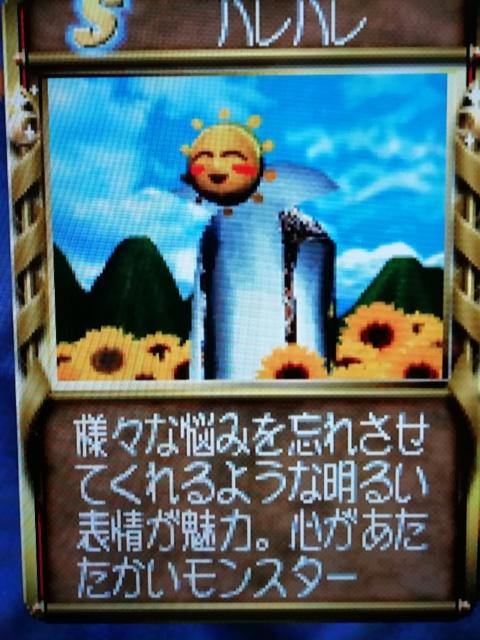 f:id:umimizukonoha:20200125124605j:plain