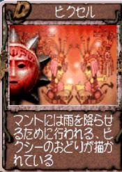 f:id:umimizukonoha:20200125185808j:plain