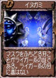f:id:umimizukonoha:20200125192505j:plain