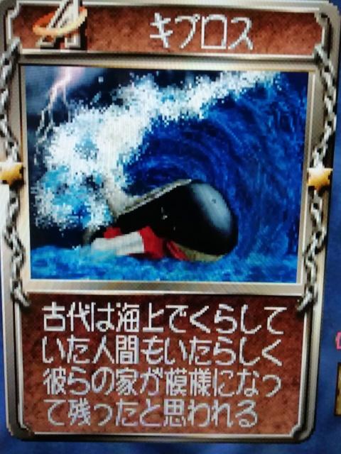 f:id:umimizukonoha:20200126211617j:plain