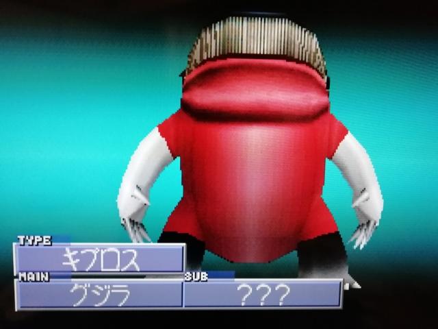 f:id:umimizukonoha:20200126211801j:plain