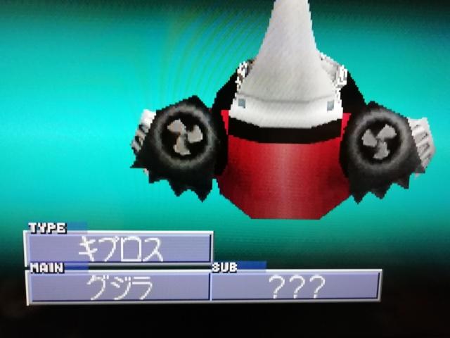 f:id:umimizukonoha:20200126211845j:plain