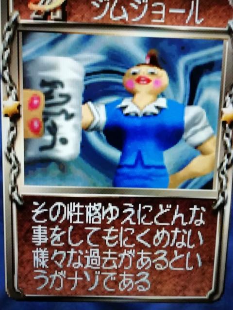 f:id:umimizukonoha:20200127201502j:plain