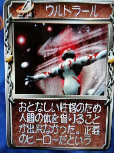 f:id:umimizukonoha:20200127210011j:plain