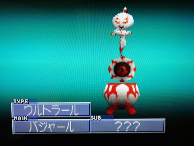 f:id:umimizukonoha:20200127210105j:plain