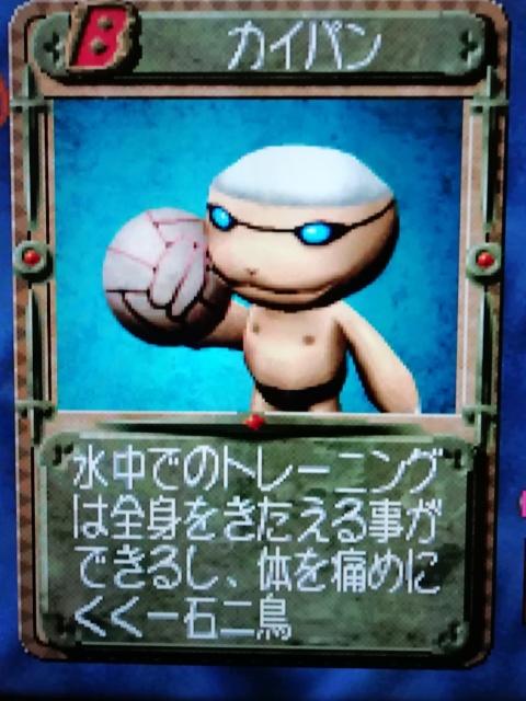 f:id:umimizukonoha:20200128120043j:plain