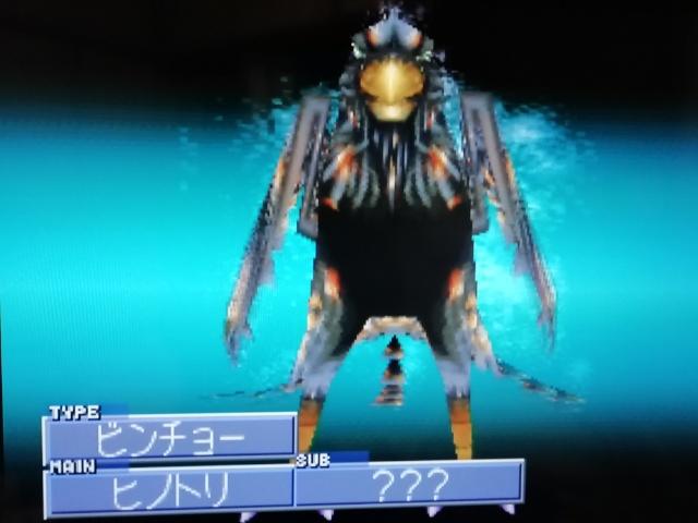 f:id:umimizukonoha:20200128230628j:plain