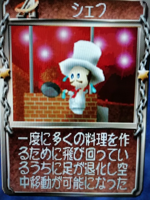 f:id:umimizukonoha:20200129003225j:plain