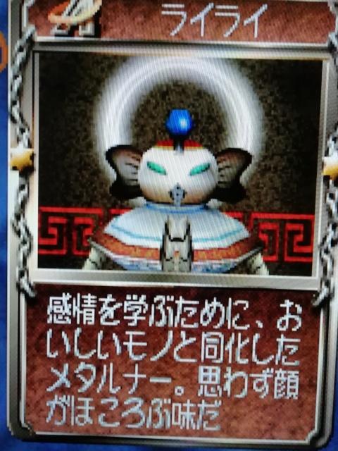 f:id:umimizukonoha:20200129104508j:plain