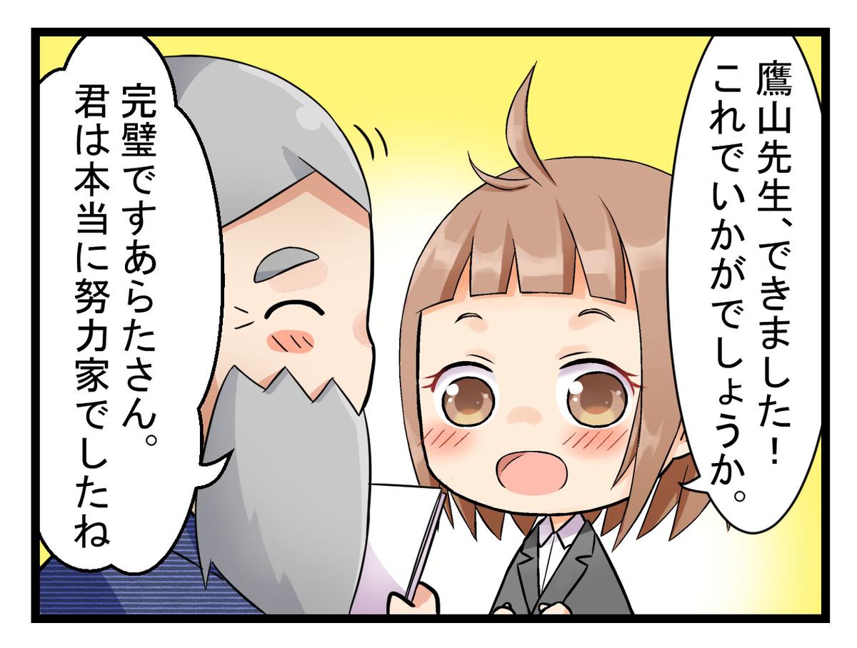 f:id:umimizukonoha:20200129130909j:plain