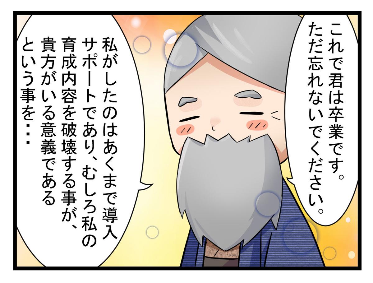 f:id:umimizukonoha:20200129130929j:plain
