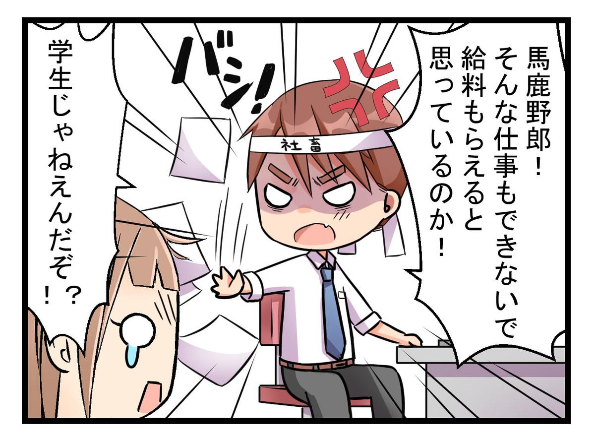 f:id:umimizukonoha:20200129131211j:plain
