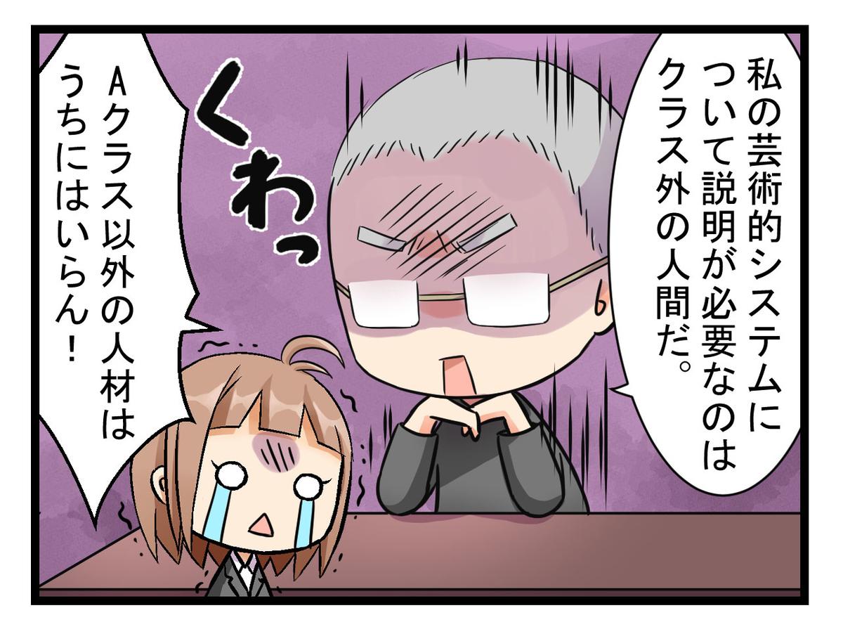 f:id:umimizukonoha:20200129131238j:plain