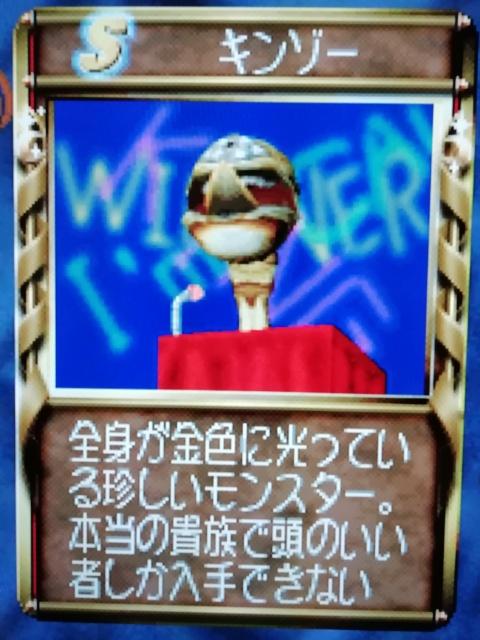 f:id:umimizukonoha:20200130023507j:plain