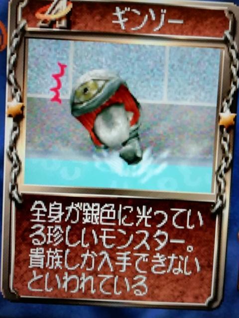 f:id:umimizukonoha:20200130023621j:plain