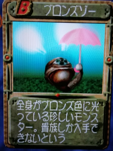 f:id:umimizukonoha:20200130023640j:plain