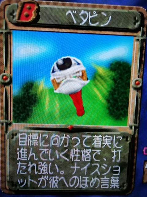 f:id:umimizukonoha:20200130025028j:plain