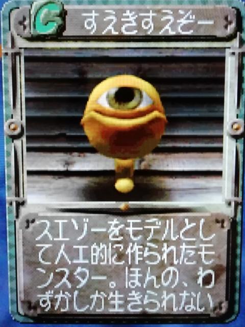 f:id:umimizukonoha:20200130115144j:plain