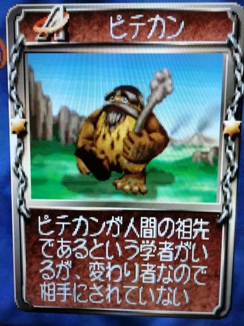 f:id:umimizukonoha:20200130204830j:plain
