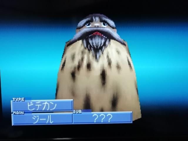 f:id:umimizukonoha:20200130205644j:plain