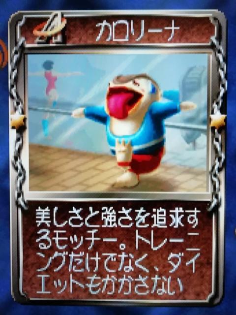 f:id:umimizukonoha:20200130214926j:plain