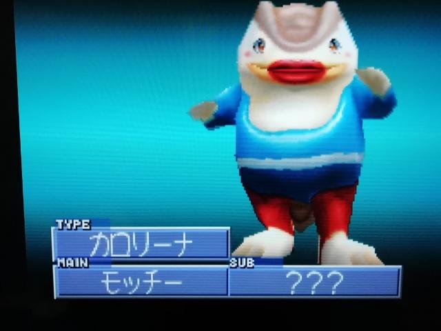 f:id:umimizukonoha:20200130215139j:plain