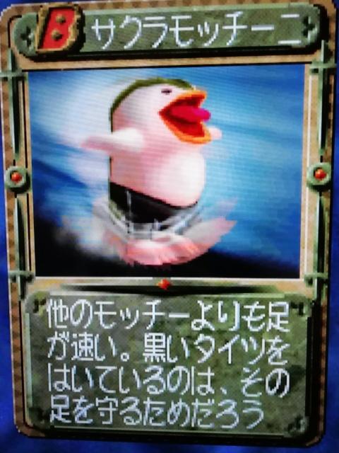 f:id:umimizukonoha:20200130215705j:plain