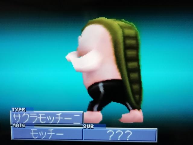 f:id:umimizukonoha:20200130215918j:plain