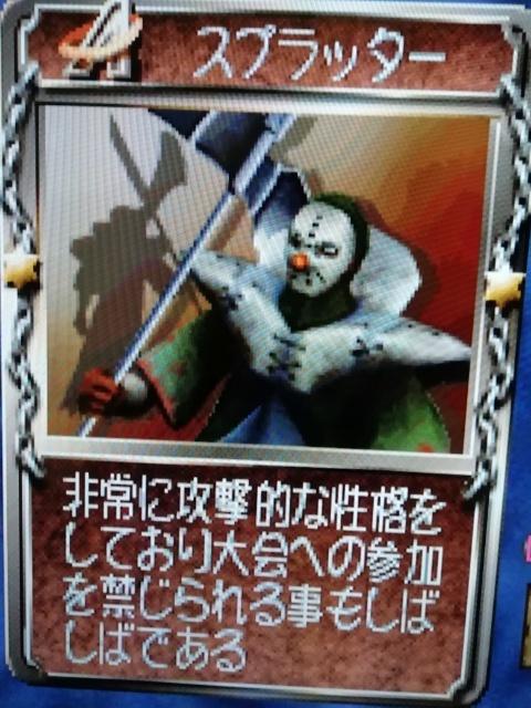f:id:umimizukonoha:20200130231715j:plain