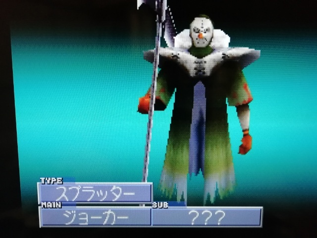 f:id:umimizukonoha:20200130231925j:plain