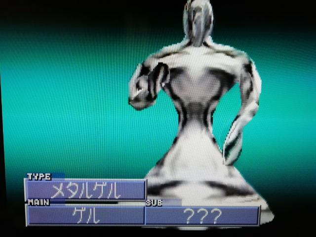 f:id:umimizukonoha:20200131154032j:plain
