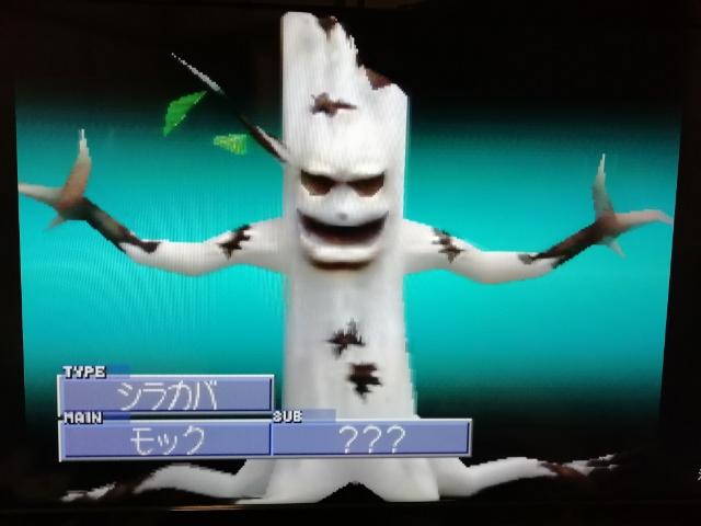 f:id:umimizukonoha:20200201021346j:plain
