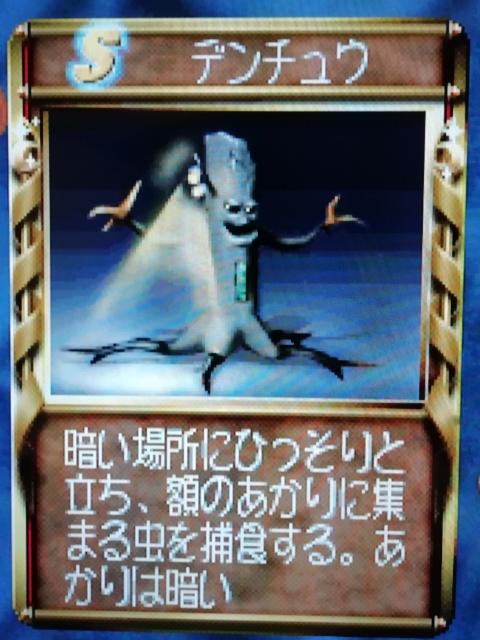 f:id:umimizukonoha:20200201023530j:plain