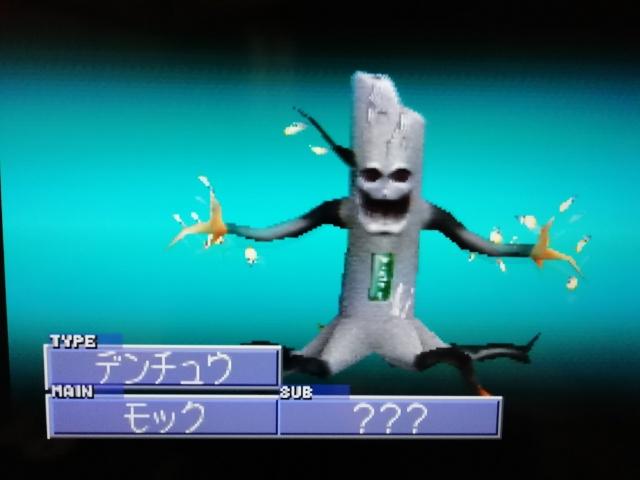 f:id:umimizukonoha:20200201023718j:plain