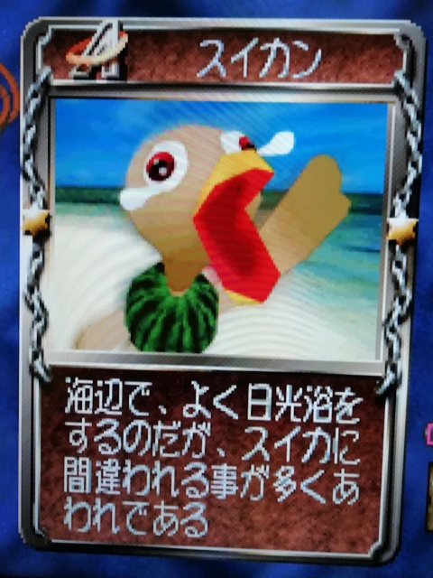 f:id:umimizukonoha:20200201211109j:plain
