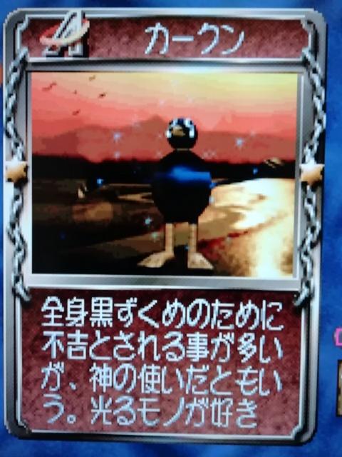 f:id:umimizukonoha:20200201214838j:plain