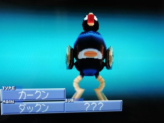 f:id:umimizukonoha:20200201215041j:plain