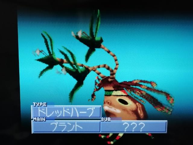 f:id:umimizukonoha:20200207010016j:plain