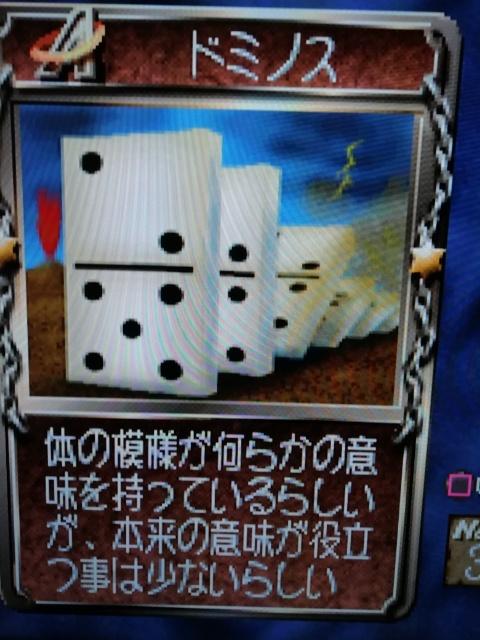 f:id:umimizukonoha:20200207234458j:plain