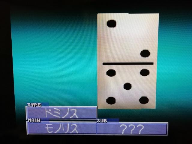 f:id:umimizukonoha:20200207235239j:plain