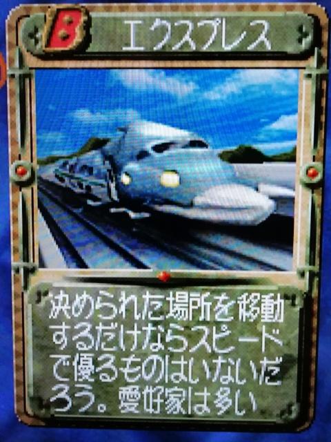 f:id:umimizukonoha:20200209112558j:plain