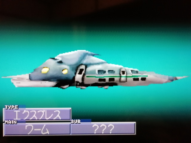 f:id:umimizukonoha:20200209112645j:plain