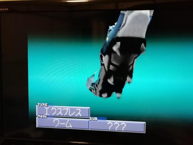 f:id:umimizukonoha:20200209112707j:plain