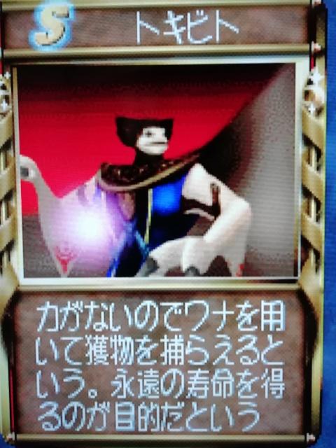 f:id:umimizukonoha:20200209183326j:plain