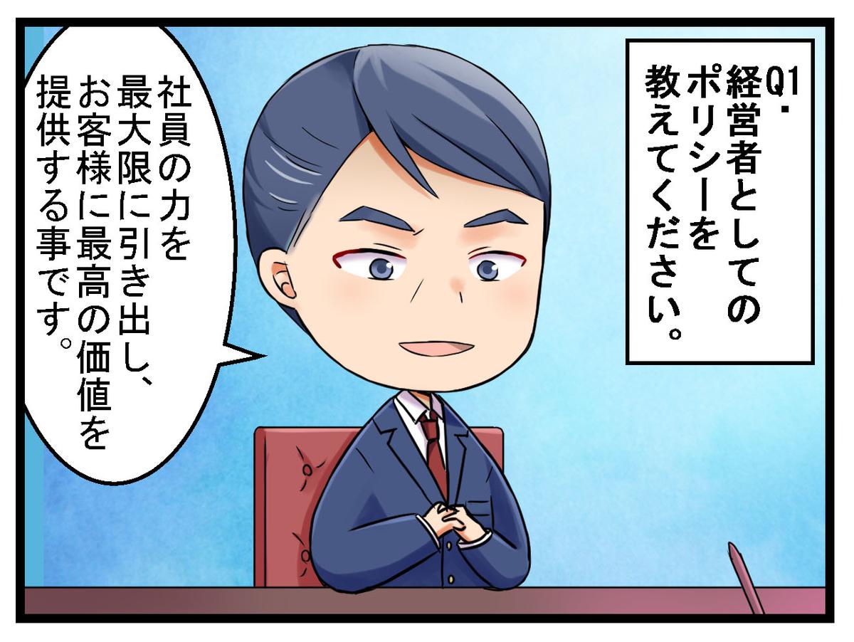 f:id:umimizukonoha:20200210224727j:plain