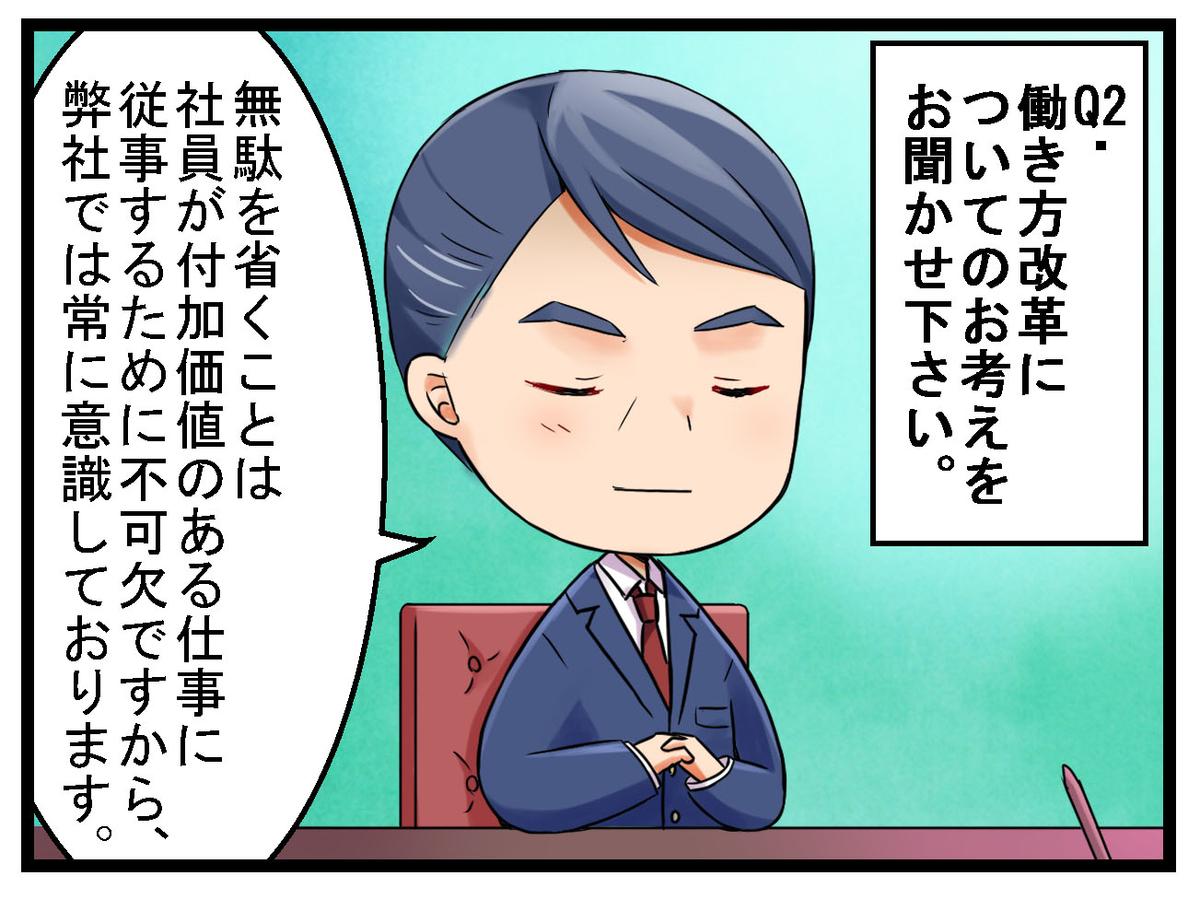 f:id:umimizukonoha:20200210224747j:plain