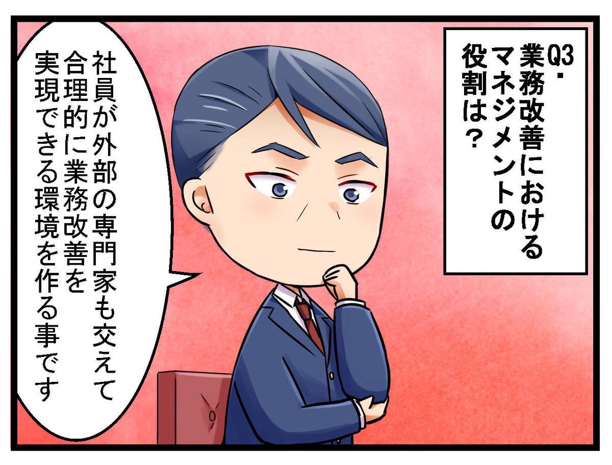 f:id:umimizukonoha:20200210224804j:plain