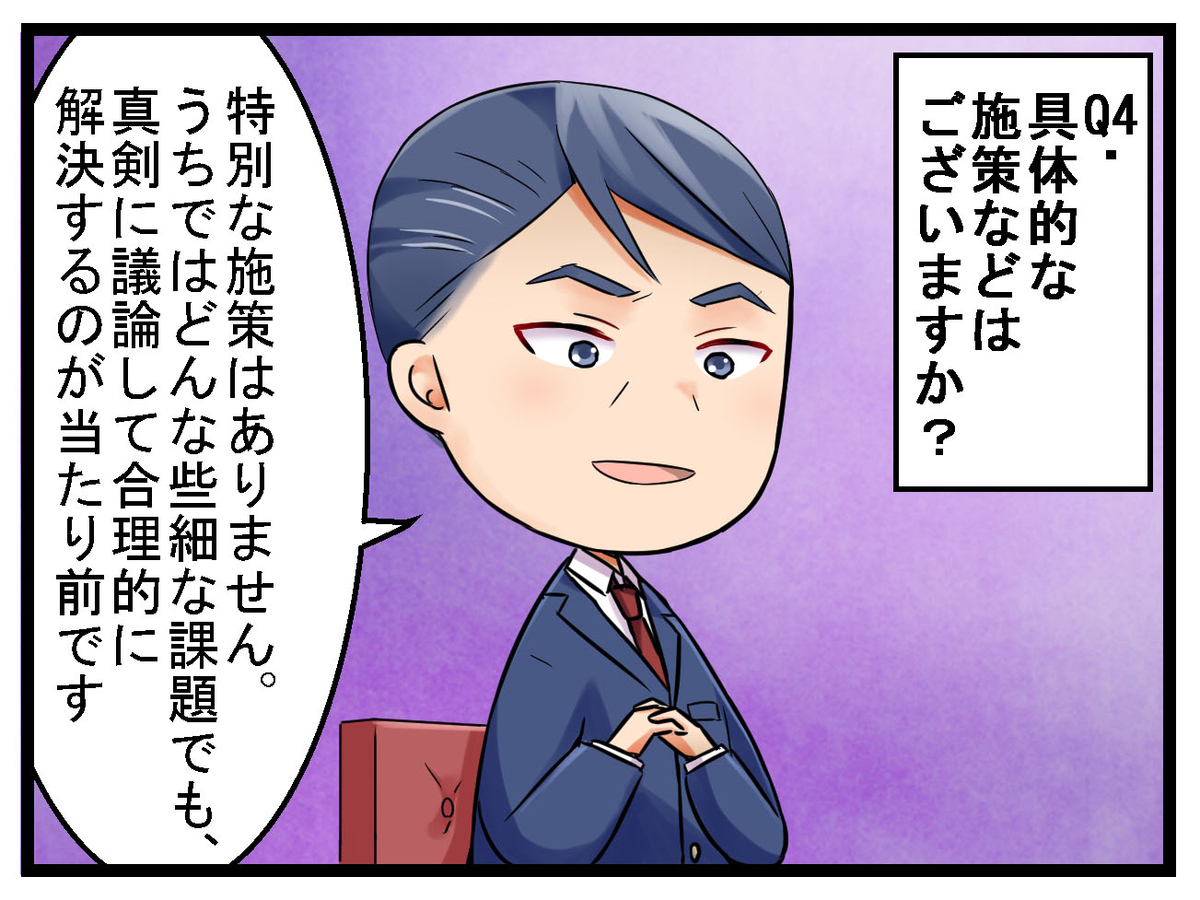 f:id:umimizukonoha:20200210224823j:plain