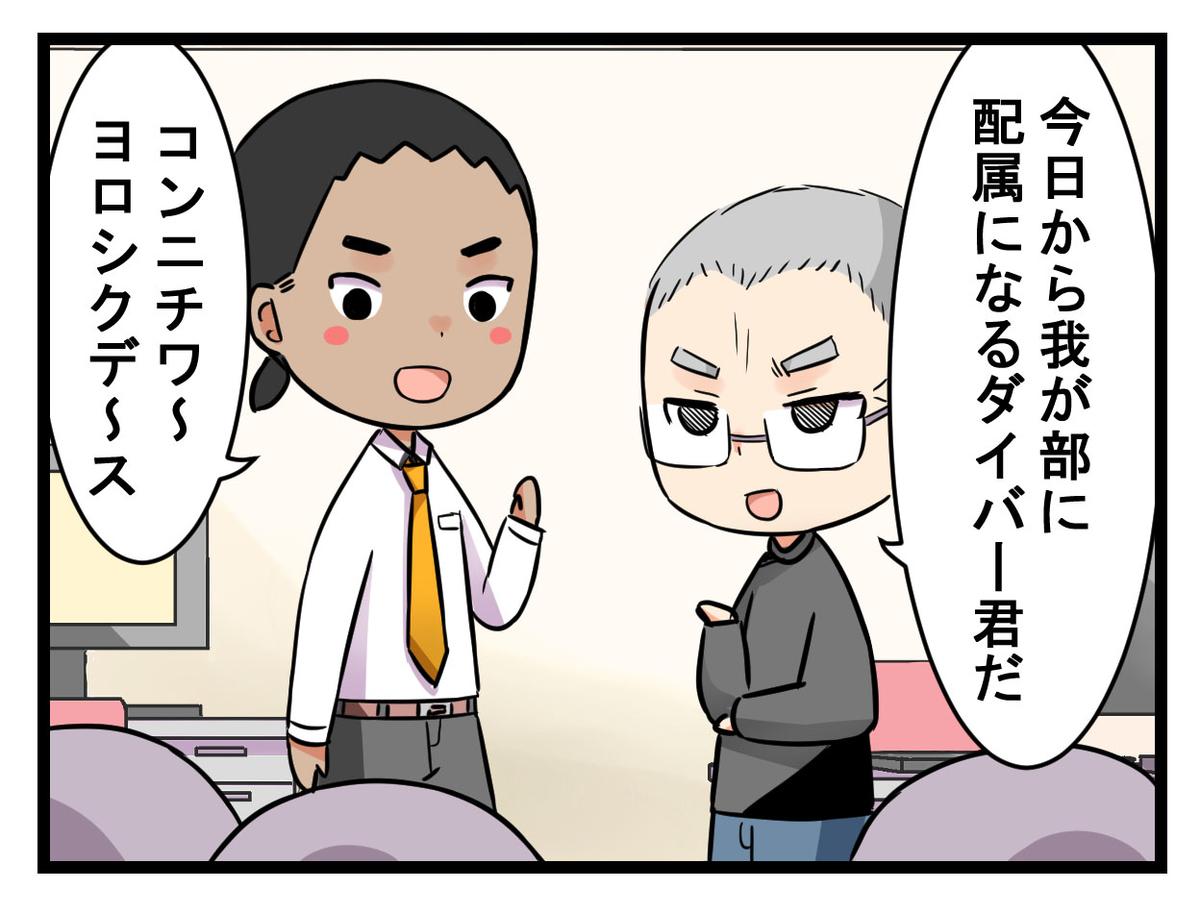 f:id:umimizukonoha:20200318213037j:plain